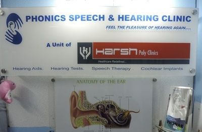 Phonics Speech & Hearing Clinic Pvt Ltd