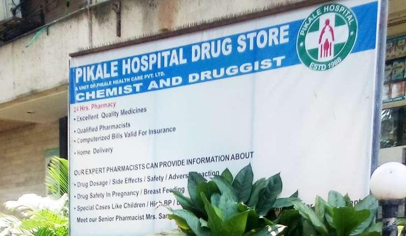 Pikale Hospital