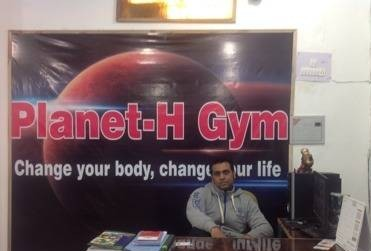 Planet H Gym