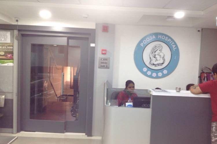 Pooja Hospital & Polyclinic