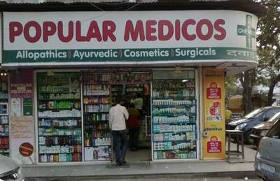 Popular Medicos