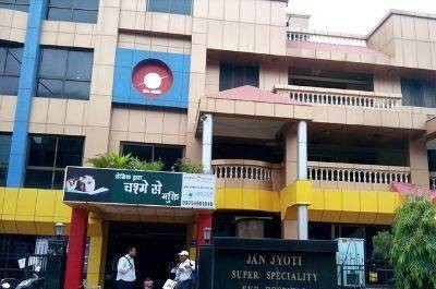 Jan Jyoti Super Speciality Eye Hospital