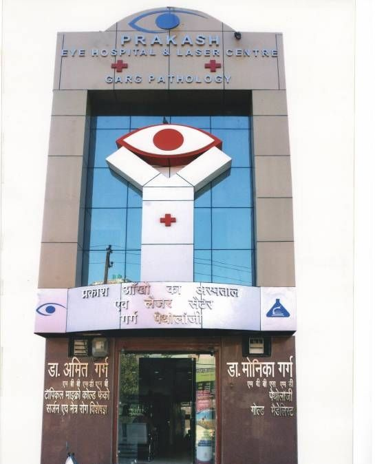 Prakash Eye Hospital & Laser Centre & Garg Pathology