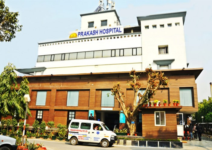 Prakash Hospital Private Limited