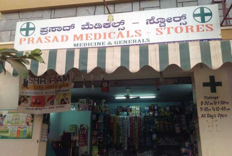 Prasad Medical Stores