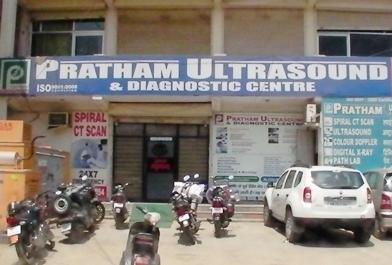 Pratham Ultrasound And Diagnostic Centre