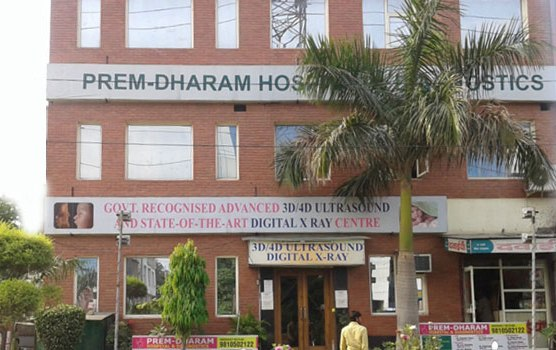 Prem Dharam Hospital & Diagnostic