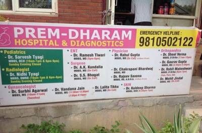 Prem Dharam Hospital & Diagnostic