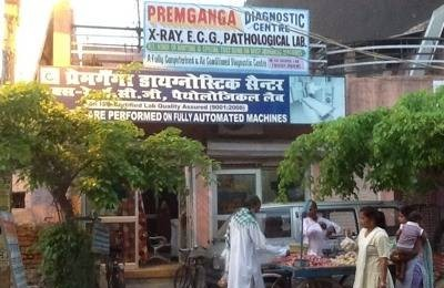 Prem Ganga Diagnostic Centre