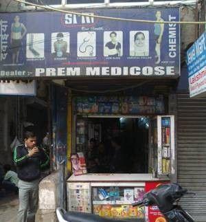 Prem Medicos