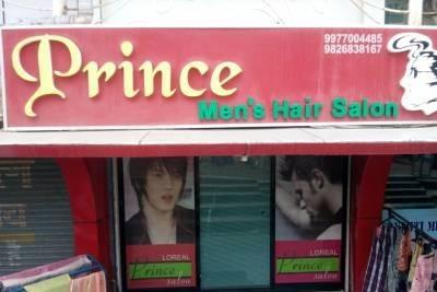 Prince Beauty Salon