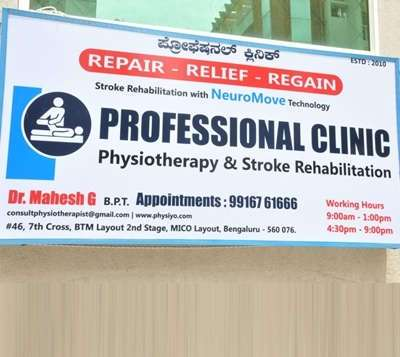 Professional Physiotherapy Clinic
