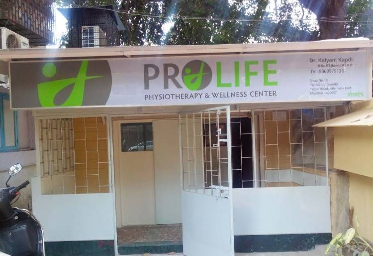 Prolife Physiotherapy Centre