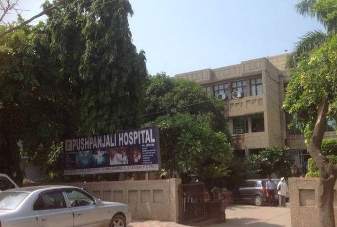 Pushpanjali Hospital