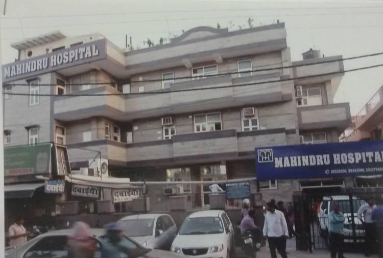 Mahindru Hospital