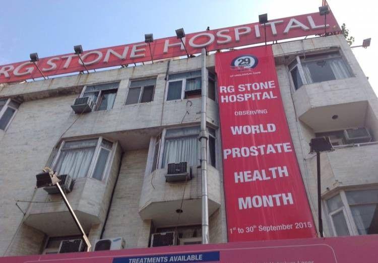 R G Stone Urology And Laparoscopy Hospital