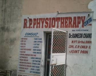 R P Physiotherapy And Rehabilitation Centre
