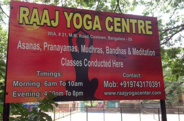 Raaj Yoga Center