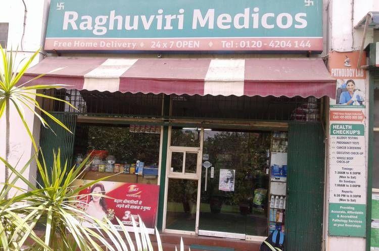 Raghuviri Medicose