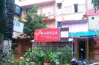 Raheja Fitness Studio