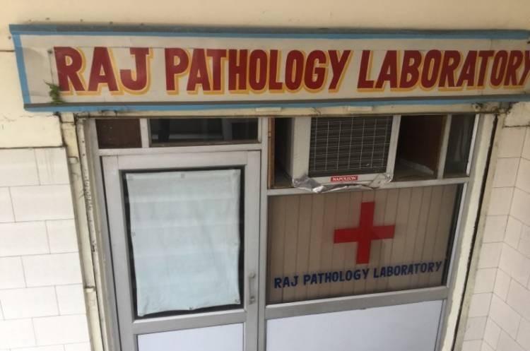 Raj Pathology Lab