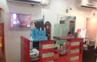 Rajesh Hair & Beauty Salon