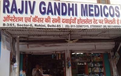 Rajiv Gandhi Medicos