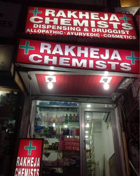 Rakheja Chemists