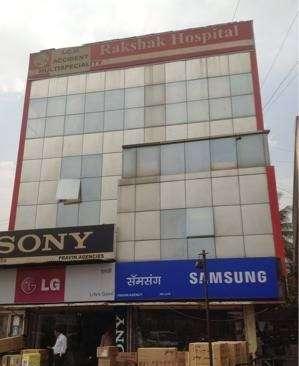 Rakshak Hospital