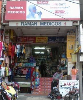 Raman Medicos