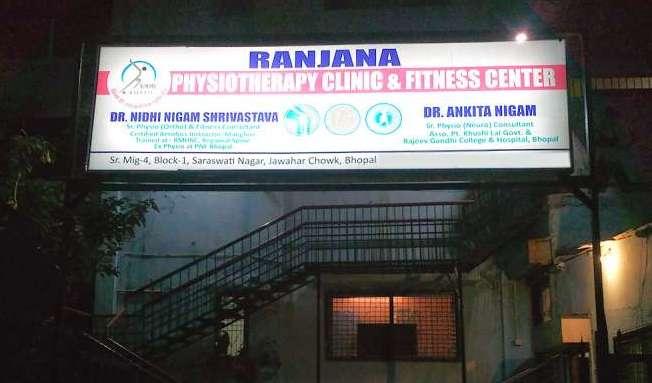 Ranjana Physiotherapy Clinic & Fitness Centre