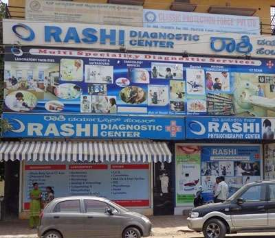 Rashi Diagnostic Center