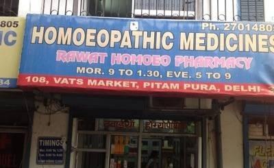Rawat Homoeo Pharmacy