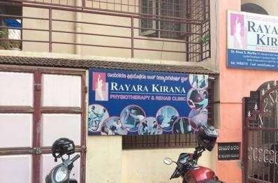 Rayarakirana Physiotherapy & Rehab Clinic