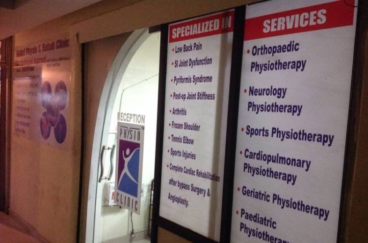 Relief Physio And Rehab Clinic