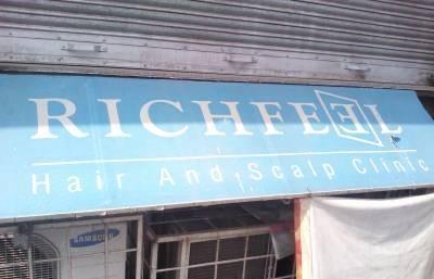 Richfeel Trichology Centre