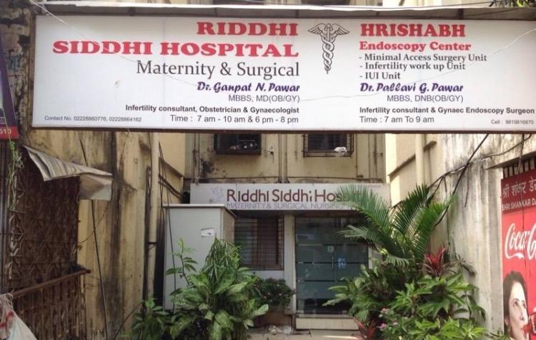 Riddhi Siddhi Hospital