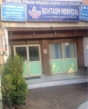 Rohtash Hospital