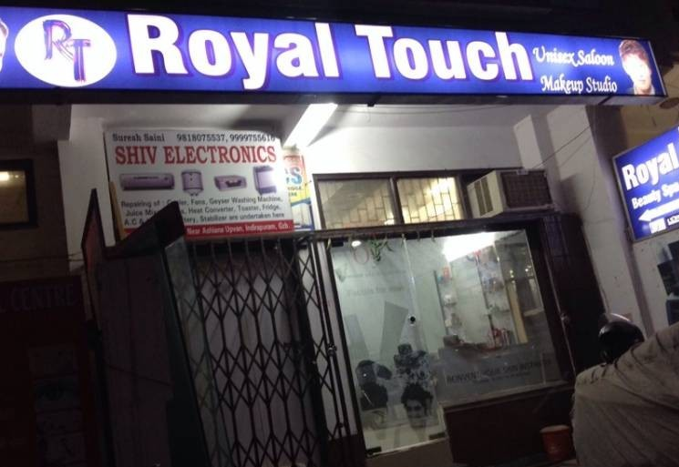 Royal Touch Beauty & Spa