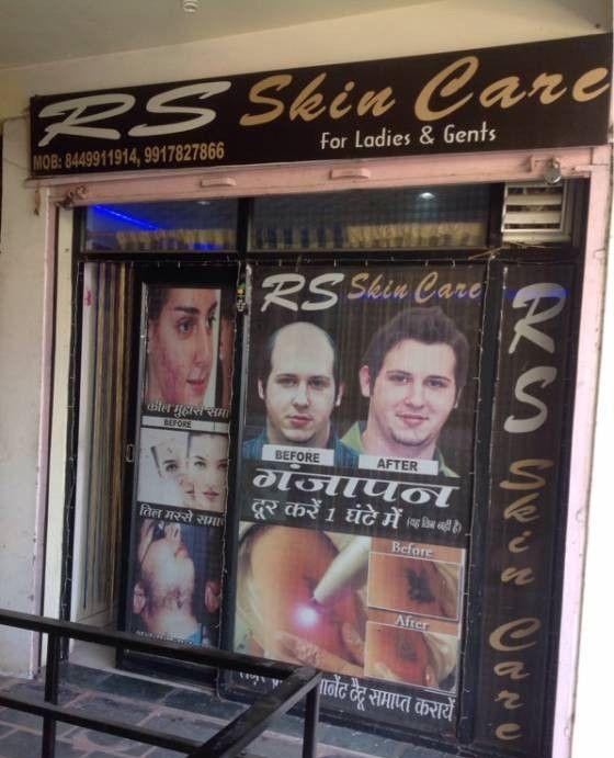 RS Hair Life Care & Beauty Parlor