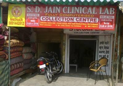 S D Jain Clinical Lab