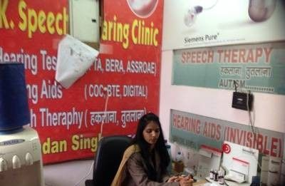 S K Speech & Hearing Clinic