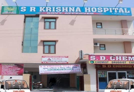 S R Krishna Hospital