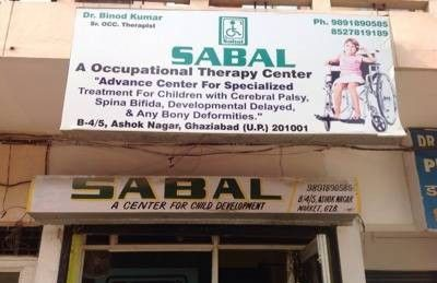 Sabal Clinic