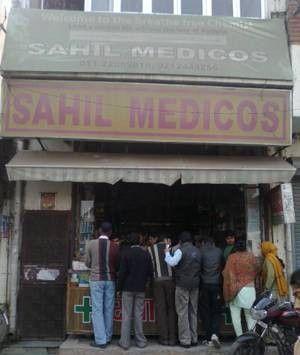 Sahil Medicos