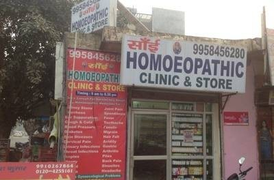 Sai Homoeopathic Store