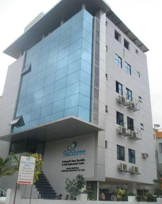Sai Shree Hospital
