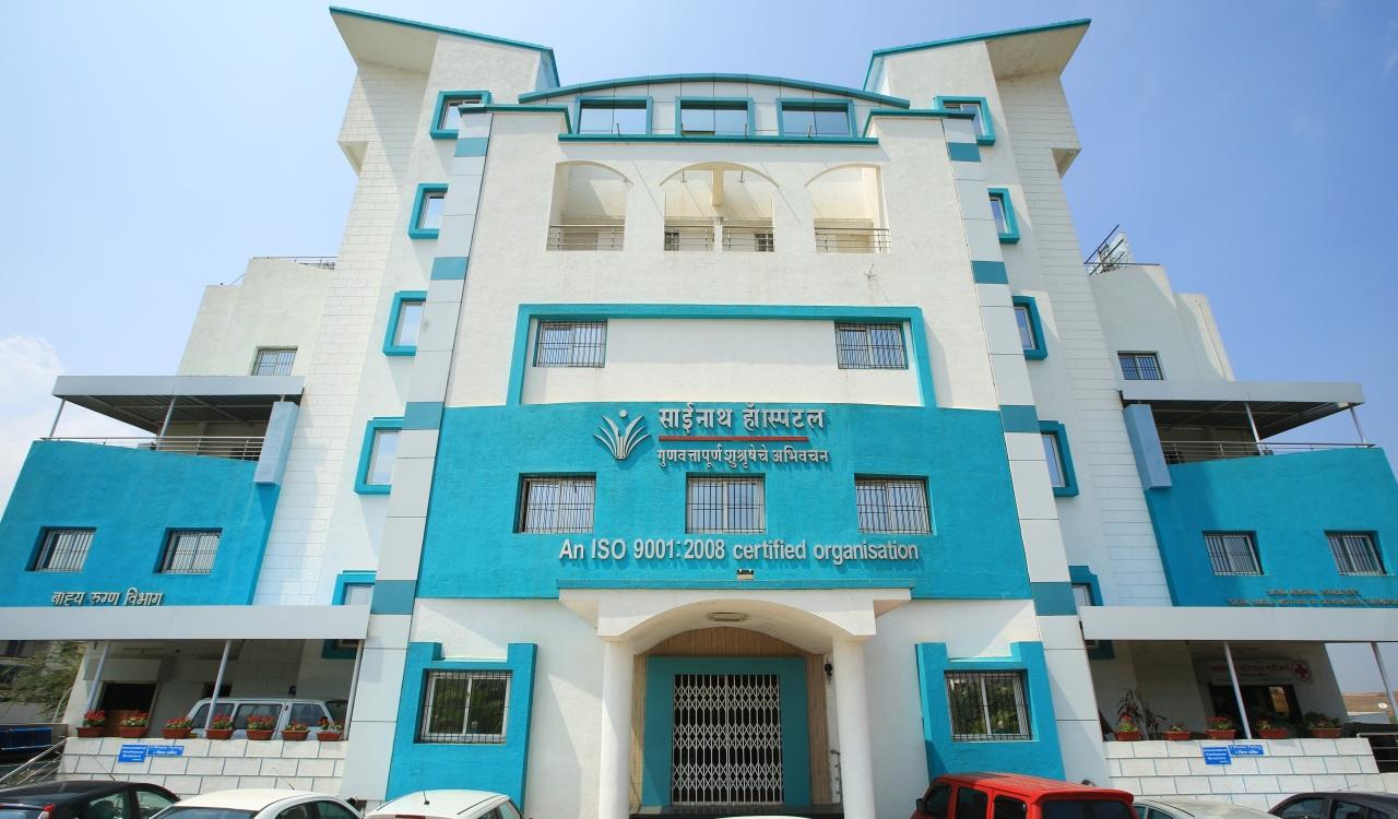 Sainath Hospital