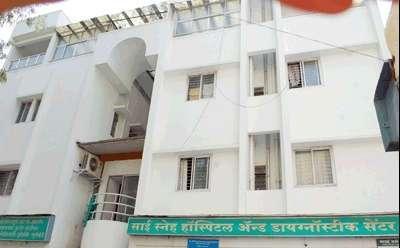 SAISNEH Multispeciality Hospital & Diagnostic Centre
