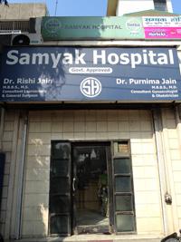 Samyak Hospital